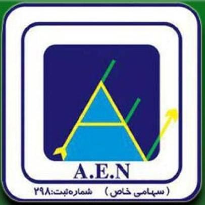 a.e.n