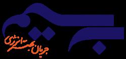 behsim
