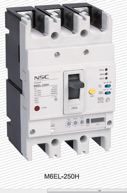 MCCB 250 ELCTRONIC ADJUST